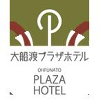 大船渡プラザホテル OHFUNATO PLAZA HOTEL